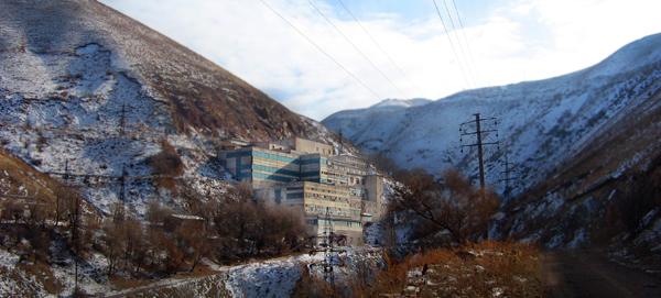 ОсОО «Кашкинский завод редкоземельных элементов»