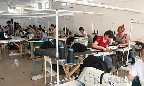 Промышленность Иссык-Кульской области